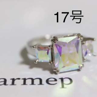 【OM010】オーロラストーンシルバーリング指輪ゴージャス大きいサイズ(リング(指輪))