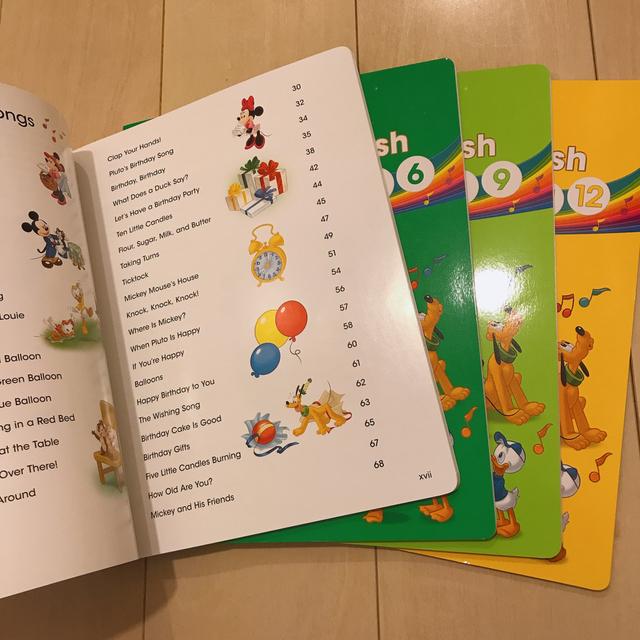 Disney(ディズニー)のシングアロング ブルーレイ CD セット DWE ディズニー英語システム キッズ/ベビー/マタニティのおもちゃ(知育玩具)の商品写真