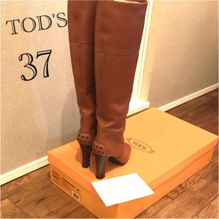 トッズ(TOD'S)の37 トッズ  ロングブーツ キャメル色(ブーツ)