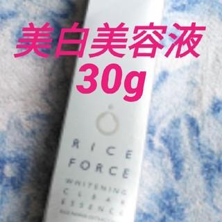 ライスフォース - ライスフォース ホワイトニングクリアエッセンス 美白美容液 30g