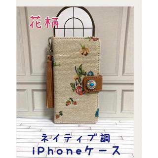 ネイティブ柄iPhone6/6s iPhone7 iPhone8ケース手帳型花柄