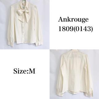 アンクルージュ(Ank Rouge)のAnkrouge ボウタイシャツ(シャツ/ブラウス(長袖/七分))