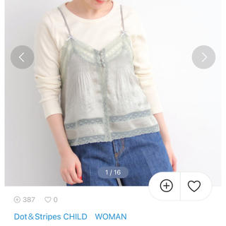 ドットアンドストライプスチャイルドウーマン(Dot&Stripes CHILDWOMAN)のDot&Stripes CHILDWOMAN サテンワッシャーランジェリーキャミ(キャミソール)