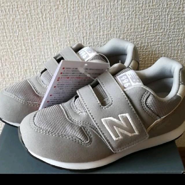 New Balance(ニューバランス)のニューバランス996  キッズスニーカー キッズ/ベビー/マタニティのキッズ靴/シューズ(15cm~)(スニーカー)の商品写真