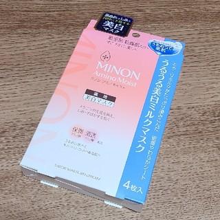 ミノン(MINON)のミノン マスク(パック/フェイスマスク)