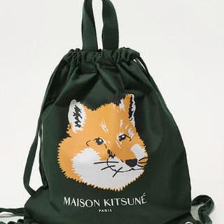 MAISON KITSUNE' - MAISON KITSUNE トートバッグ
