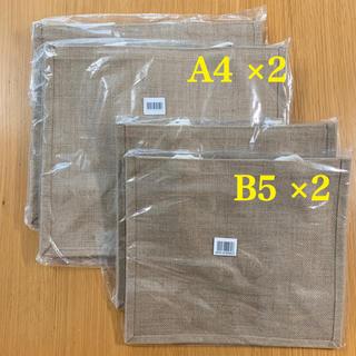 ムジルシリョウヒン(MUJI (無印良品))の無印良品 ジュートマイバッグ A4サイズ B5サイズ 各2個計4個(トートバッグ)