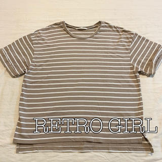 レトロガール(RETRO GIRL)の[美品]rétro  girl ボーダーTシャツ(Tシャツ(半袖/袖なし))