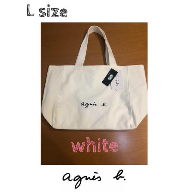 agnes b.(アニエスベー)の新品★アニエスベー agnes b. VOYAGE トートバッグ ★ホワイト レディースのバッグ(トートバッグ)の商品写真