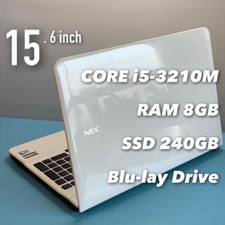 エヌイーシー(NEC)の美品・鮮やかホワイト/i5/メモリ8G/SSD240G/Office2019(ノートPC)