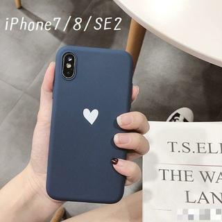 大人気!iPhone7 iPhone8 SE2対応 ケース カバー ネイビー(iPhoneケース)