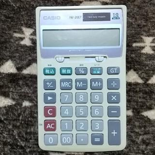 カシオ(CASIO)のCASIO 計算器(オフィス用品一般)