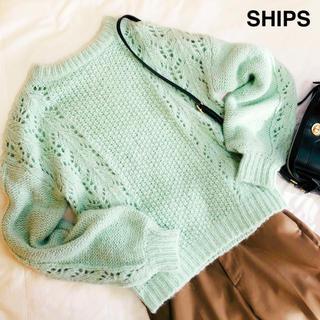 シップス(SHIPS)のSHIPS クルーネック ボリュームスリーブ ニット セーター(ニット/セーター)