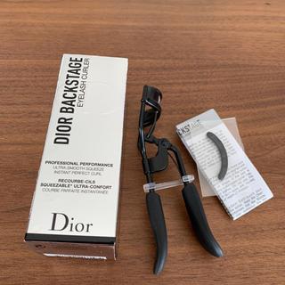 クリスチャンディオール(Christian Dior)のディオール ビューラー(ビューラー・カーラー)