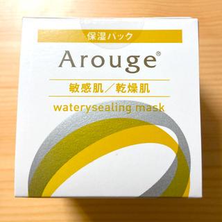 アルージェ(Arouge)の新品未開封❣️アルージェ ウォータリーシーリングマスク 35g(フェイスクリーム)
