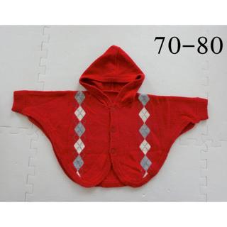 COMME CA ISM - コムサ ポンチョ ケープ 赤 レッド 70-80 ベビー 上着 男の子 女の子