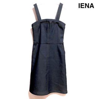 イエナ(IENA)の【新品】IENA ビスチェ ワンピース デニム(ひざ丈ワンピース)
