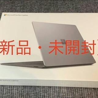 マイクロソフト(Microsoft)のMicrosoft Surface Laptop3 V4C-00018(ノートPC)