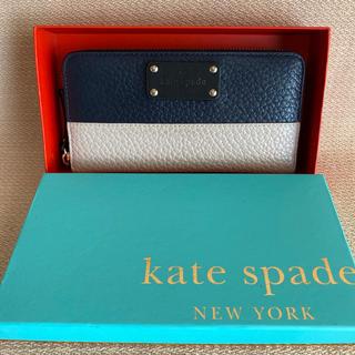 kate spade new york - ケイトスペード 財布/バイカラー ラウンドファスナー 長財布