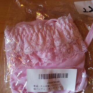 新品タグ付き♪ レディース ショーツ Lサイズ お得な2枚セット ピンクと水色
