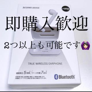 スリーコインズ(3COINS)の3coins  イヤホン Bluetooth ワイヤレスイヤホン(ヘッドフォン/イヤフォン)