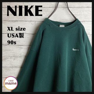 ナイキ(NIKE)の【激レア‼︎】【USA製】NIKE◎90s スウォッシュ刺繍 XL スウェット(スウェット)
