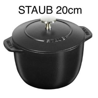 ストウブ(STAUB)のストウブ STAUB ファミリー ライスポット ココット(鍋/フライパン)