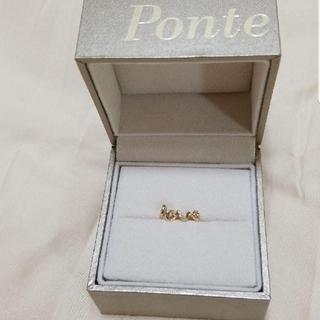 ポンテヴェキオ(PonteVecchio)のポンテヴェキオ リング(リング(指輪))