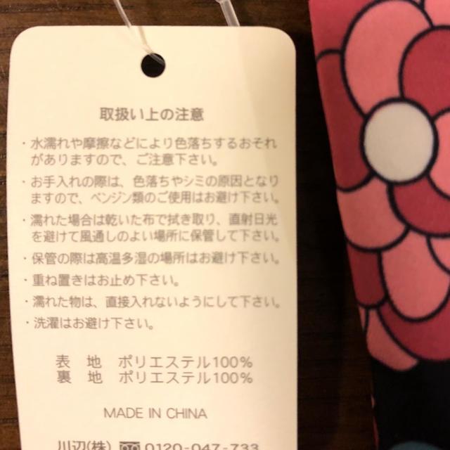 LADUREE(ラデュレ)の最終値下げ ラデュレ ポーチ ティッシュケース ブラック マスクも レディースのファッション小物(ポーチ)の商品写真