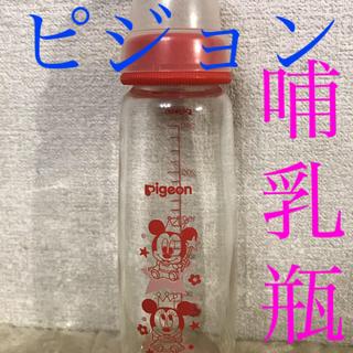 Pigeon - ピジョン   ベビー ミッキー  哺乳瓶 240ml