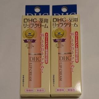 DHC - 新品・DHC 薬用リップクリーム 2本セット