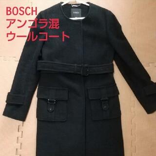 ボッシュ(BOSCH)のBOSCH ノーカラーコート(ロングコート)