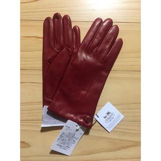 コーチ(COACH)のCOACH 羊革 グローブ 手袋 赤 新品未使用 タグ付き レッド おしゃれ(手袋)