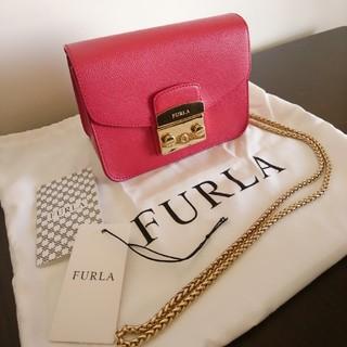 フルラ(Furla)のFURLA フルラ メトロポリス ショルダーバッグ(ショルダーバッグ)