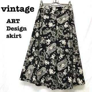 ロキエ(Lochie)の美品【 vintage 】 アート柄スカート レトロスカート ロングスカート(ロングスカート)