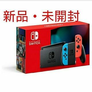Nintendo Switch - Nintendo Switch 任天堂スイッチ本体 後期型新品未開封10月購入