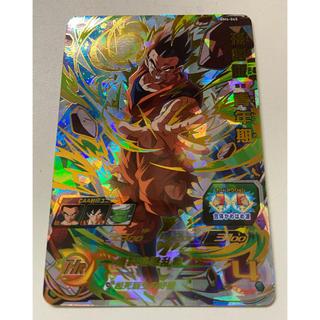ドラゴンボール - スーパードラゴンボールヒーローズ 孫悟飯:青年期 BM4-045