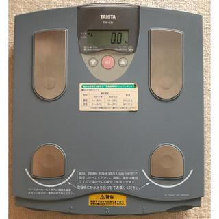 TANITA - 値下げ!タニタ TANITA 体重計  脂肪計付きヘルスメーター TBF-531