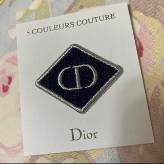 Christian Dior - Dior【新品未使用】ワッペン ノベルティ 新品未使用