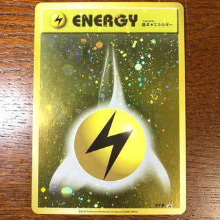 ポケモン - ポケモンカード PROMO 基本 雷エネルギー ファーストデザイン プロモ 初期
