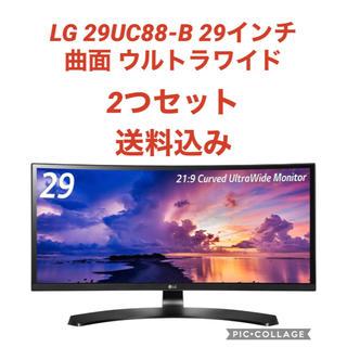 エルジーエレクトロニクス(LG Electronics)のLG モニター 29UC88-B 29インチ/曲面 ウルトラワイド/IPS (PCパーツ)