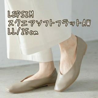 LEPSIM - パンプス