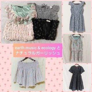 earth music & ecology - earth music & ecology ナチュラル ガーリッシュ