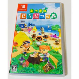 ニンテンドースイッチ(Nintendo Switch)のあつまれ どうぶつの森 Switch ニンテンドースイッチソフト(家庭用ゲームソフト)