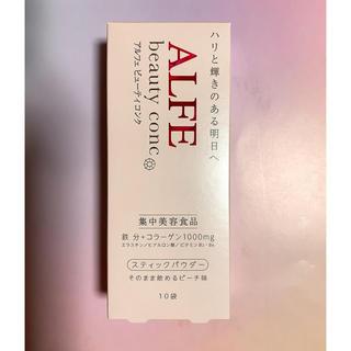 タイショウセイヤク(大正製薬)の【ALFE】アルフェ ビューティコンク 新品未開封(コラーゲン)