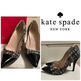 kate spade new york - ケイトスペード ブラックツイード パンプス