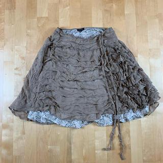 トッカ(TOCCA)のTOCCA トッカ シルク フリルスカート ブラウン Sサイズ(ひざ丈スカート)