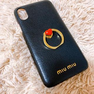 ミュウミュウ(miumiu)のミュウミュウ(iPhoneケース)