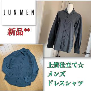ジュンメン(JUNMEN)の【新品】上質☆高級仕立て《JUNMEN》お洒落なドレスシャツ 女性にも(シャツ)