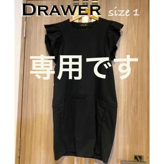 Drawer - ドゥロワー Drawer 1  フリル ワンピース 黒